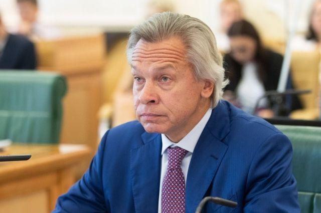 Зеленский обсудил сТуском планы вернуть РФ  вG7