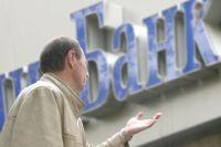 11 нелегальных кредитных организаций действовало в регионе в этом году.