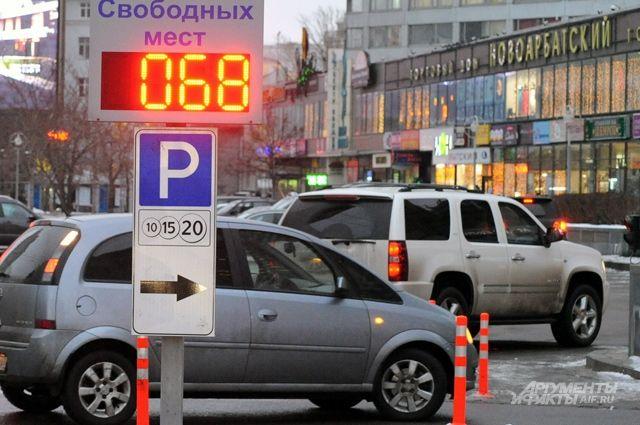 Парковки в городе постепенно становятся платными.
