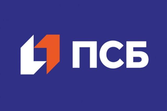 низкие кредиты в банках челябинска самые выгодные займы онлайн на карту форум
