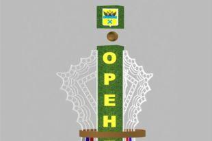И.о. главного архитектора Оренбуржья раскритиковала стелу в Северном округе