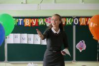 Образование молодеет - сейчас в школе около 24% молодых педагогов