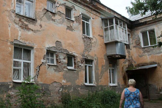В Перми около 770 многоквартирных домов признали аварийными.