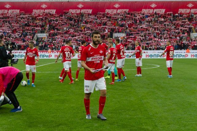 «Матч ТВ» проведет трансляцию игры Лиги Европы между «Спартаком» и «Брагой»