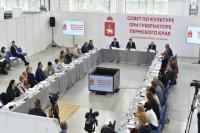 В Год театра в Пермском крае пройдёт череда крупных мероприятий – от инфраструктурных проектов до масштабных фестивальных событий.