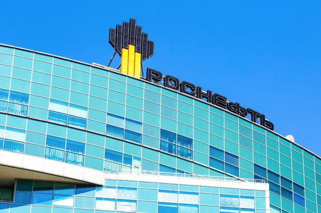 Отчет по финансам. «Роснефть» показала рост ключевых показателей