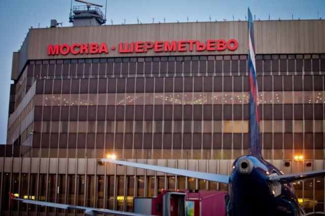 Россиянин попытался взять в Рим 1,5 тысячи пачек сигарет