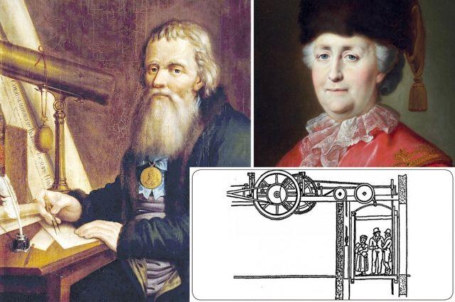 Иван Кулибин и его кресло-подъемник для государыни.