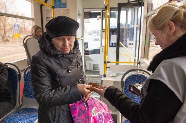 Владельцы транспортных карт смогут платить меньше.