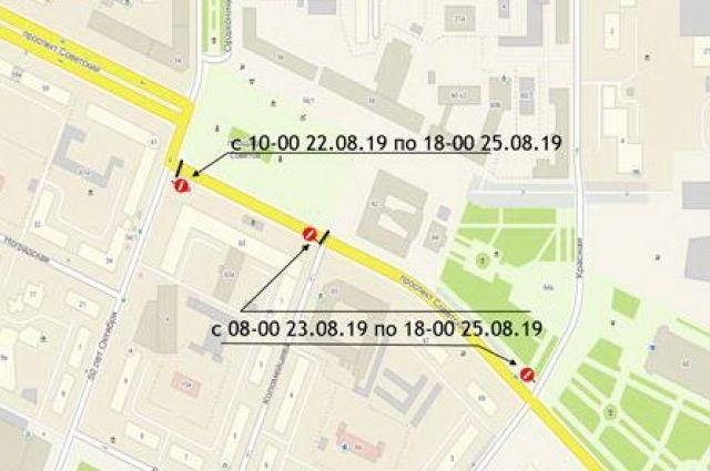 Пассжирский транспорт будет ходить в объезд площади Советов.