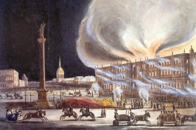 «Пожар Зимнего дворца в 1837 году», Б. Грин (1838 г.).