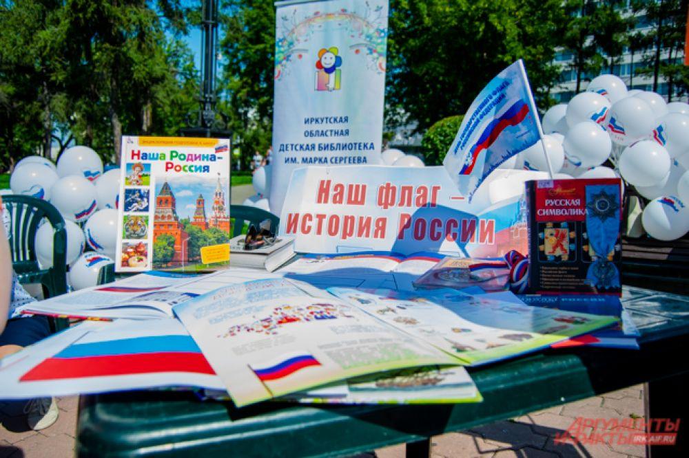 За ещё одним столиком детям и их родителям рассказывали о происхождении российского флага, его значении и в целом о символике страны: какая она и для чего нужна.