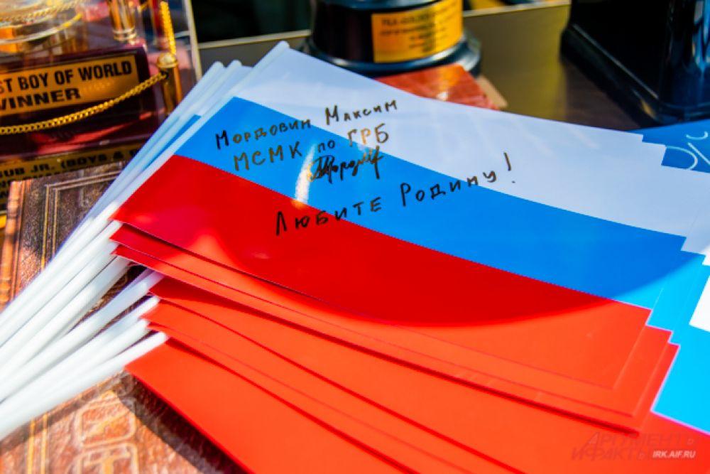 День Государственного флага Российской Федерации отмечается 22 августа.