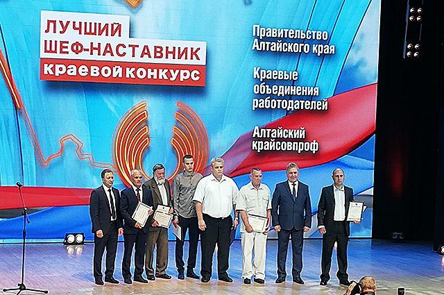 Победители конкурса «Лучший шеф-наставник»