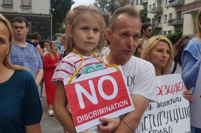 Под Офисом президента устроили митинг против вакцинации детей