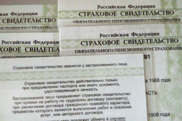 Жительница Челябинской области подала иск об удалении данных в СНИЛС