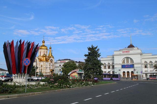 В Донецке прошли праздничные мероприятия ко Дню российского флага