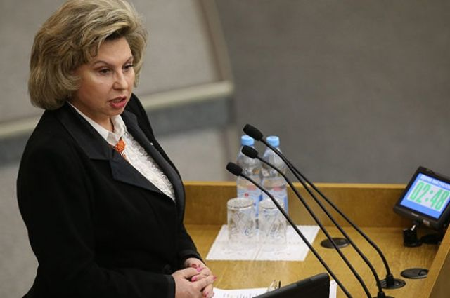 Российский омбудсмен Москалькова летит в Киев
