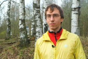 Алексей Грибин.