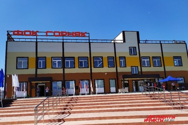 В Гае в День шахтера открыли новый городской парк и ФОК