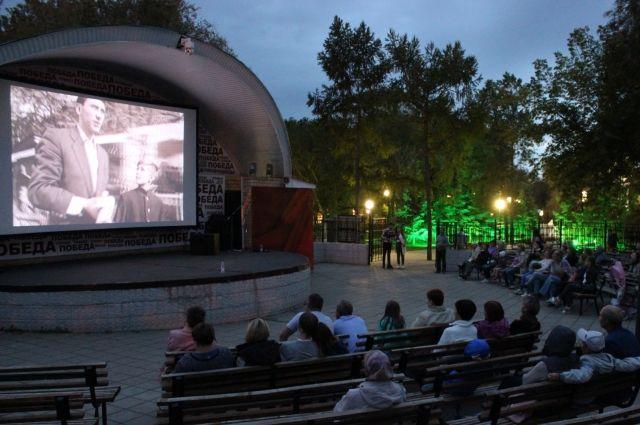 В Оренбурге в парке «Салют, победа!» бесплатно покажут фильмы