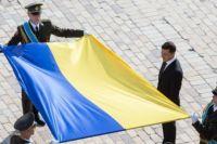 Зеленский принял участие в поднятии Государственного флага Украины в преддверии Дня Независимости 2019