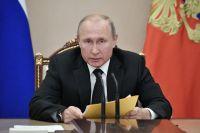 Президент РФ Владимир Путин проводит совещание с постоянными членами Совета безопасности РФ.