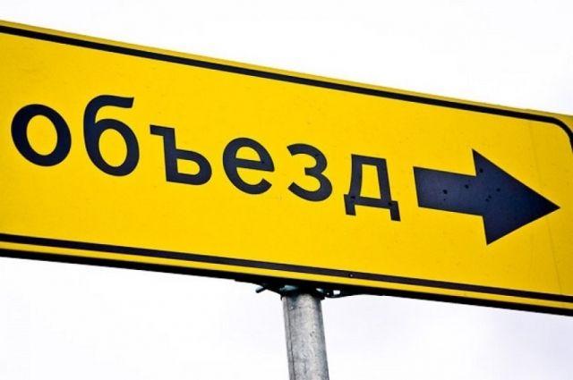 На трасах А-217 и А-229 вводятся ограничения движения
