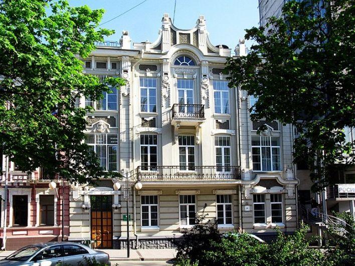 Доходный дом Бострикиных, Пушкинская улица, дом 106.