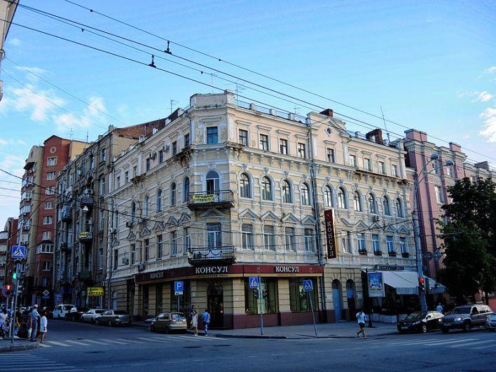 Доходный дом А.А. Леонидова, ул. Б. Садовая, 30/Халтуринский переулок, дом 45.