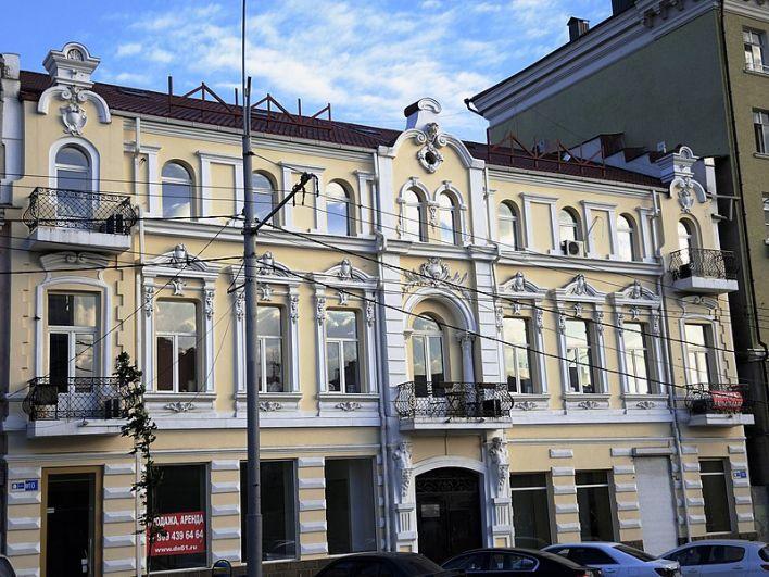 Доходный дом А.З. Аргутинского-Долгорукова, Б. Садовая, 10.