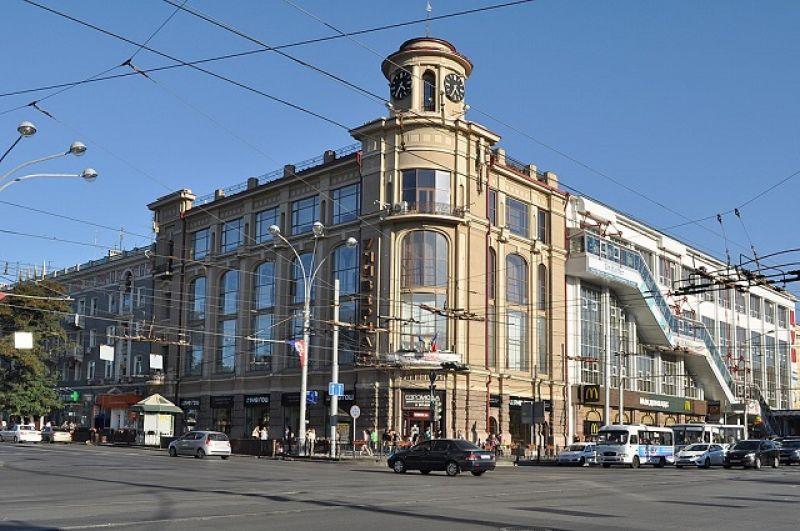 Торговый дом Г.Г. Пустовойтова, Б. Садовая улица, дом 46/30.