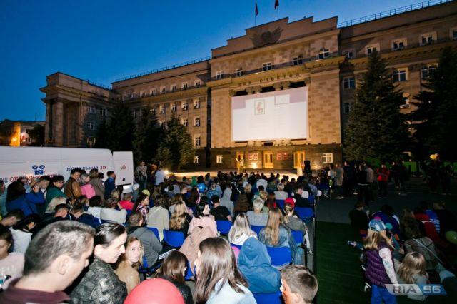 В Оренбуржье фильмы акции «Ночь кино» посмотрели 9 тысяч человек