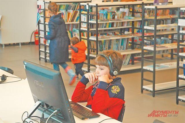 Библиотека наЛенинском, 127,– это уже не просто читальный зал, амультимедийное пространство.