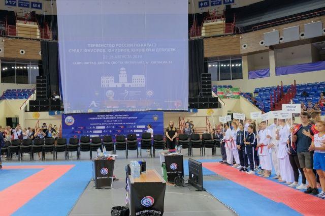 В Калининграде завершается первенство России по карате