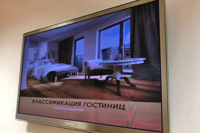 Ямальские гостиницы готовятся к обязательной классификации