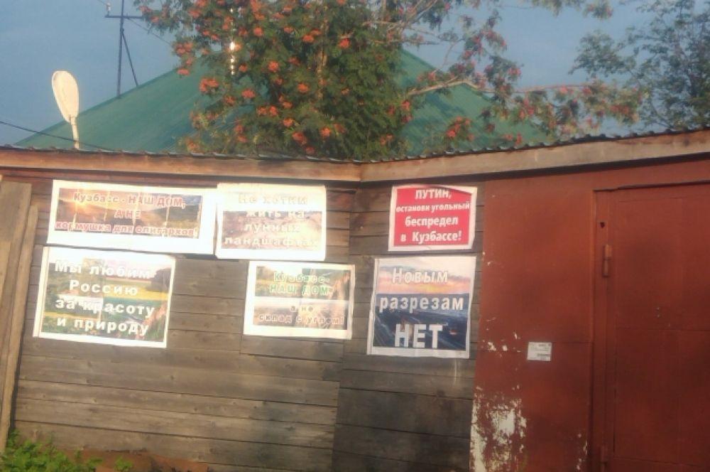 Жители Новокузнецкого района выражают своё негативное отношение к приближающимся к их домам угольным разрезам, «съедающим» не только некогда живописную природу, пастбища и сенокосные угодья, но и дороги до города.