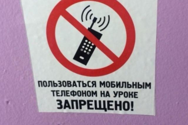В школе №121 ограничить использование телефонов решили сами ученики