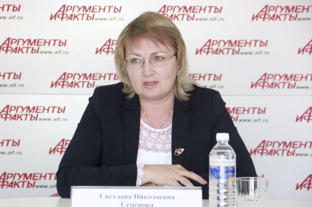 Светлана Семёнова.
