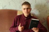 Никита Шляков перестал выходить на связь с родными в феврале 2018 г. Пропал он в Соликамске, в районе Боровск. Рост юноши – примерно 170 сантиметров, волосы светлые, глаза карие.