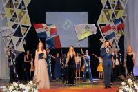 Праздничный вечер прошёл в одном из Дворцов культуры Березников.