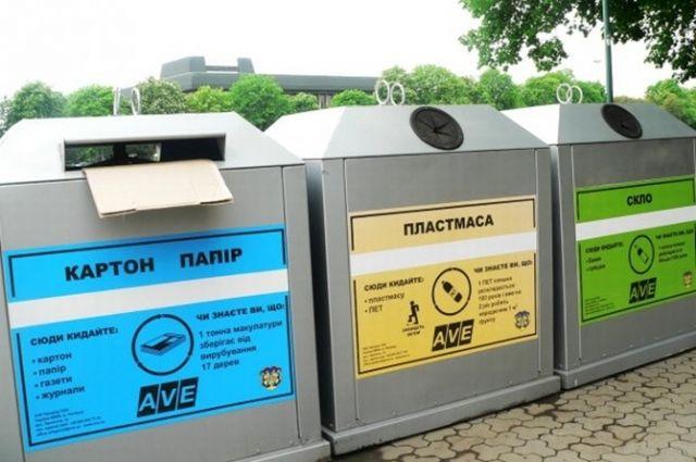 В гостиницах Украины введут обязательную сортировку мусора