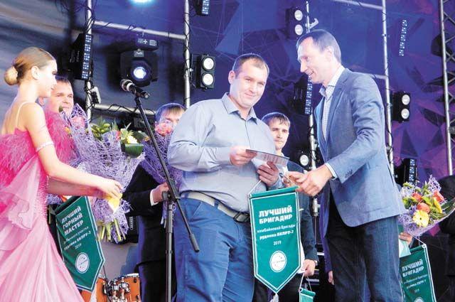 Бригадиры и горные мастера получили награды за высокие результаты в работе.