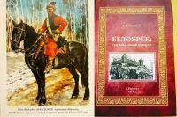 Книга о крепости