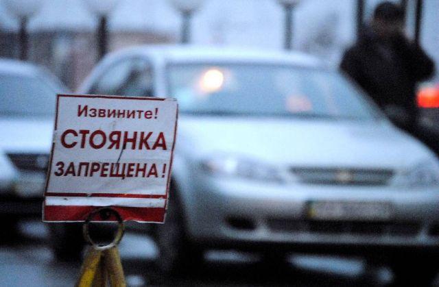 Тем, чьи права нарушены самопровозглашенными «королями» парковки, следует направить заявление в Департамент земельных и имущественных отношений Новосибирска.