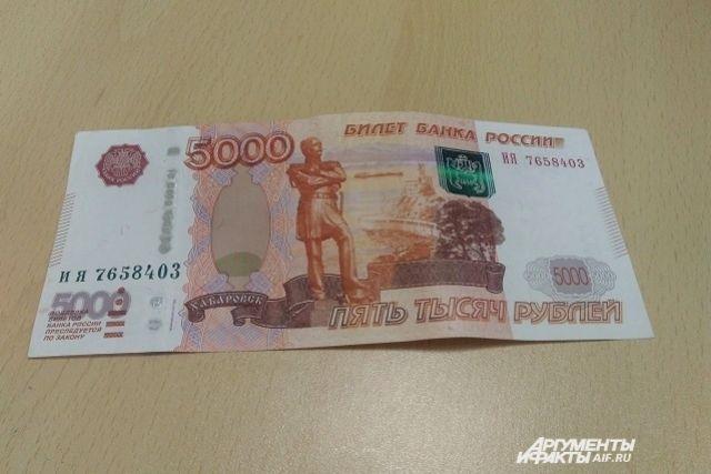 В этом году выявили 192 фальшивки номиналом 5 тысяч рублей.