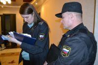 С депутата взыскали около 3,5 млн рублей.
