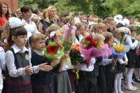 Школы полностью готовы к встрече ребят