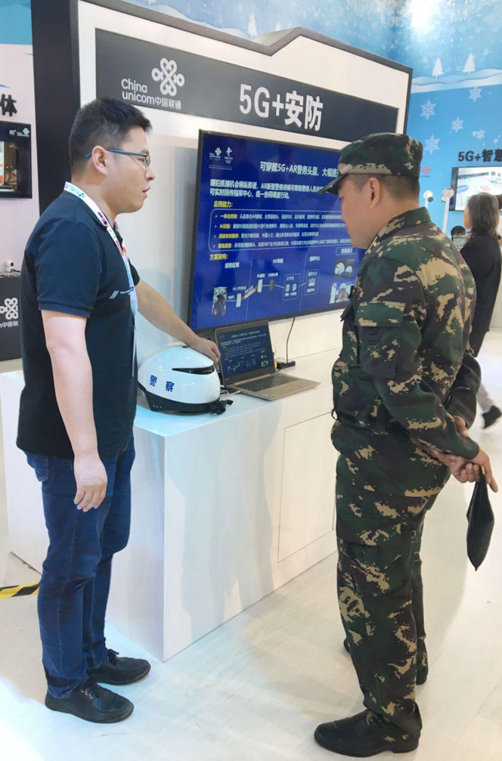 Шлем виртуальной реальности, разработанный  для полиции