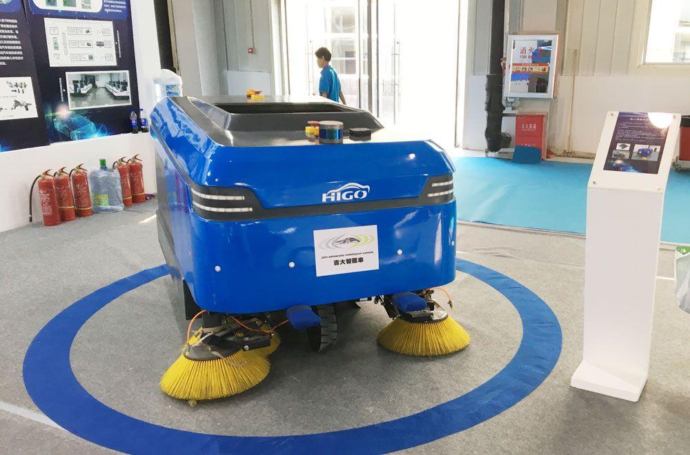Робот-пылесос промышленных масштабов